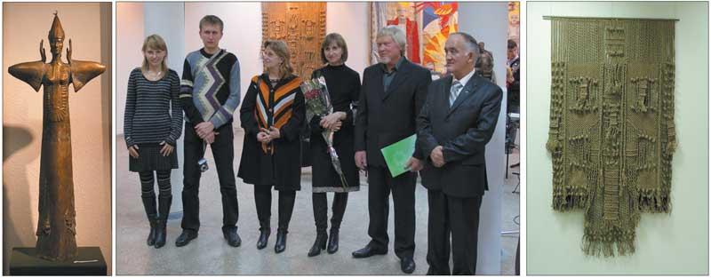 Карпов член союза художников